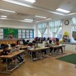 한림읍, 찾아가는 어린이 환경교실 운영