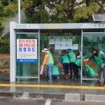 표선면, 시가지 버스승차대 환경정비 실시