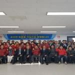 표선면‧온양읍 주민자치위원회, 자매결연 교류사업 실시