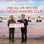 클로버종합건설 강보천 대표 1억원 이상 법인 고액기부자 가입