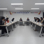 표선면지역사회보장협의체 4월 정례회의 개최