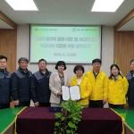 도로교통공단 제주지부-느영나영복지공동체, 어르신 일자리 창출지원 협약