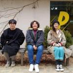 '책방무사', 세월호 참사 5주기 기획전 '블루 하와이' 14일 개막