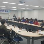 서홍동지역사회보장협의체 4월 정기회의 개최