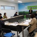 아라동지역사회보장협의체 4월 정례회의 개최