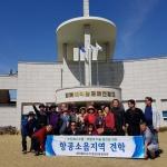 한영식 용담2동장, 도민체육대회 선수단 격려