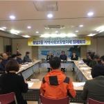 용담2동, 4월 지역사회보장협의체 정례회의 개최