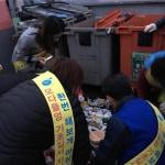 이호동, 기초질서지키기 클린하우스  불법쓰레기 단속