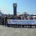 구좌119센터, 화재예방 및 주택용 소방시설 홍보 캠페인
