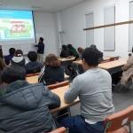 구좌읍이주여성센터, 기상청 생활기상정보 교육 진행