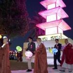 불기 2563년 부처님 오신 날 봉축 점등식 개최