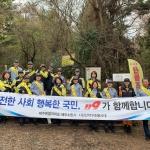 노형119센터·의용소방대 산악 안전사고 예방 캠페인 실시