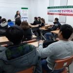 구좌읍이주여성센터, 오리온재단 지원 야간 한국어학교 개강