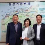 애월읍장전리부녀회, 어려운 이웃돕기 성금 기탁