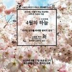 한라도서관, 대기과학자 조천호 박사 초청강연 개최