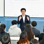 이석문 교육감, '3.1운동 100주년' 제주고서 특강 진행