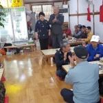 중앙동 영시식당 어르신 식사 대접