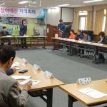 이도1동 주민참여예산 지역회의(1차) 개최
