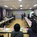표선면지역사회보장협의체, 서울시 3개구 협의체 비교 견학 실시