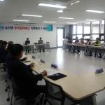 표선면 주민참여예산지역회의 2차 회의 개최