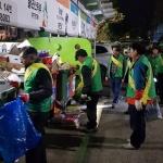 삼도1동, 쓰레기 불법투기 단속 및 요일별 배출제 홍보