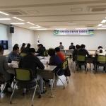 중문동지역사회보장협의체 4월 정례회의 개최