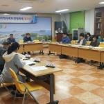 중앙동지역사회보장협의체, 4월 정기회의 개최