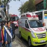 중문119센터, 국민 참여 '소방차 길 터주기' 캠페인