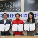 한국어촌어항공단, 제주 바다 가꿈 업무협약 체결