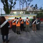 봉개동, 자생단체와 함께 쓰레기 불법 투기 단속