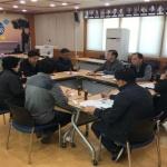 이호동, '정감있는 이호테우해수욕장 만들기'위한 회의 개최