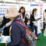 한국장애인고용공단 제주지자, 장애인 고용 장려 캠페인 전개