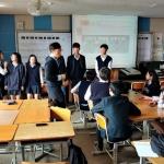 아라중, 청소년 사회적경제 아카데미 운영