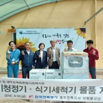 한국전력공사 제주지사 사회봉사단, 제주순복음복지관에 후원물품 전달