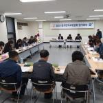 삼도1동주민자치위원회, 4월 정기회의 개최