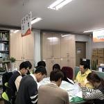 서홍동, 상반기 지방세 체납액 징수대책회의 개최