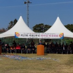 표선면 세회1리 마을 체육대회 개최