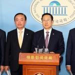 여야 4당 선거제·검찰개혁법 패스트트랙 추인…25일까지 지정