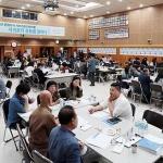 서귀포시, '문화도시 시민라운드테이블' 진행