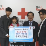 한림공고 윤혁진 학생 장학금 50만원 전액 기부