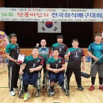 제주 남자좌식배구팀, 제14회 단풍미인기 전국대회 '우승'