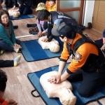 대정119센터 대정읍 상모리 해녀 맞춤형 소방안전교육