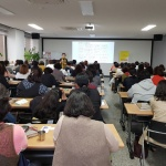 서귀포여성새로일하기센터 양성평등인식개선 '성희롱예방교육' 실시