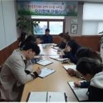 이호동, 현안사항 추진 위한 직원회의 개최