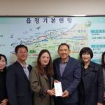 애월읍이사무장협의회, 어려운 이웃돕기 성금 기탁