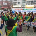 화북동 새마을부녀회, 환경기초질서지키기 발대식 개최