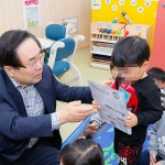 공무원연금공단, 직장어린이집 원아에 '어린이날 선물' 전달
