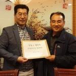 법무보호위원 문화지원위원회, 어린이날 맞이 기프트 카드 지원
