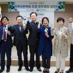 제주병무청, 정책자문위원회 회의 개최