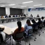 표선면, 5월 정례 직원조회 개최